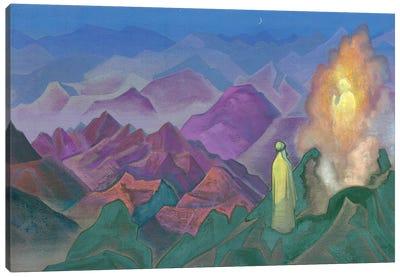 Mohammed The Prophet, 1932 Canvas Art Print