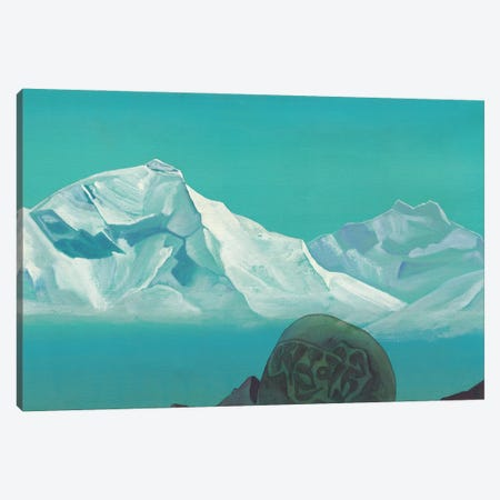 Path To Kailas, 'Holy Mountains' Series, 1933 Canvas Print #NHR39} by Nicholas Roerich Canvas Art