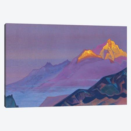 Path To Shambhala, 1933 Canvas Print #NHR40} by Nicholas Roerich Canvas Print