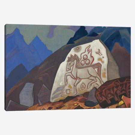 White Stone, 1933 Canvas Print #NHR71} by Nicholas Roerich Canvas Wall Art