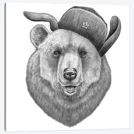 Russian Bear Canvas Print #NKV60} by Nikita Korenkov Canvas Print