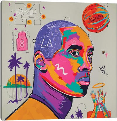 Kobe - Neutral Canvas Art Print