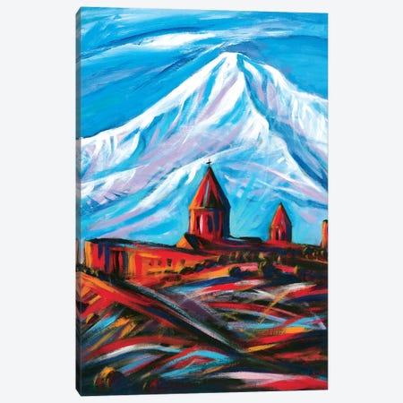 Close And Far Canvas Print #NVK26} by Novik Art Print