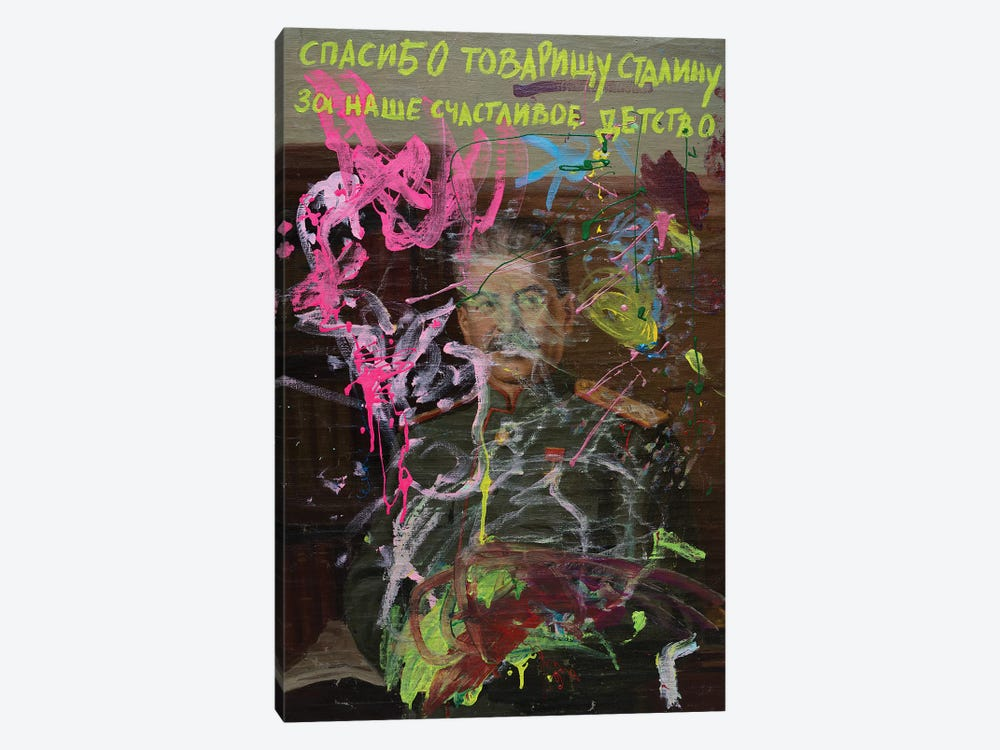 Thanks To Comrade Stalin For Our Happy Childhood by Oleksandr Balbyshev 1-piece Canvas Artwork