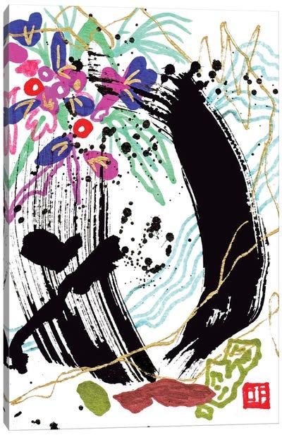 Violet. Violin Canvas Art Print