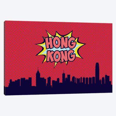 Hong Kong Canvas Print #OMU69} by Octavian Mielu Canvas Artwork
