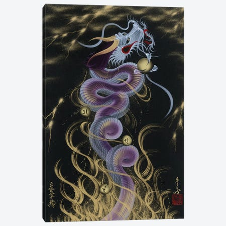 Thunder Purple Dragon Canvas Print #OSD10} by One-Stroke Dragon Canvas Artwork