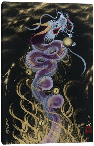 Thunder Purple Dragon Canvas Art Print