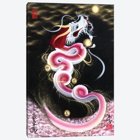 Cherry Blossom Rising Dragon To The Moon Canvas Print #OSD11} by One-Stroke Dragon Canvas Wall Art