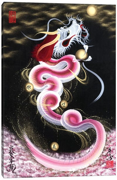 Cherry Blossom Rising Dragon To The Moon Canvas Art Print