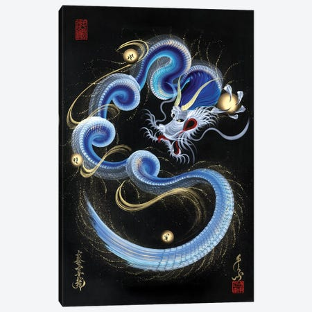 Guardian Blue Dragon Canvas Print #OSD12} by One-Stroke Dragon Canvas Art