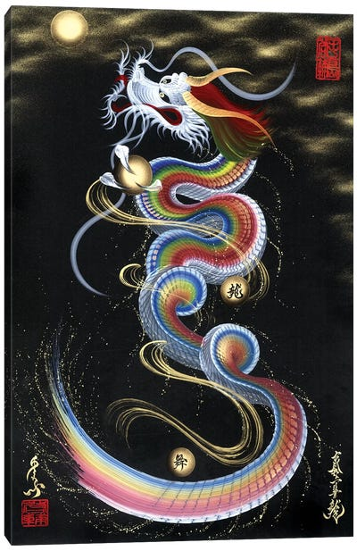 Rainbow Risiing Dragon To The Moon Canvas Art Print
