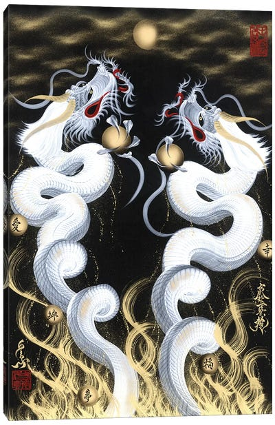 Rising Twin White Dragon To The Moon Canvas Art Print