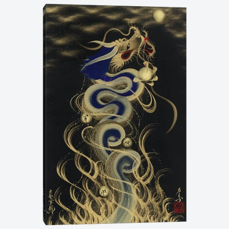 Flying Blue Dragon To The Moon Canvas Print #OSD1} by One-Stroke Dragon Canvas Wall Art