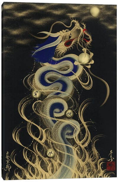 Flying Blue Dragon To The Moon Canvas Art Print