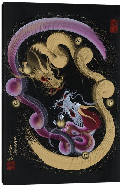 Guardian Couple Dragon Canvas Art Print