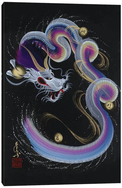 Guardian Rainbow Dragon Canvas Art Print