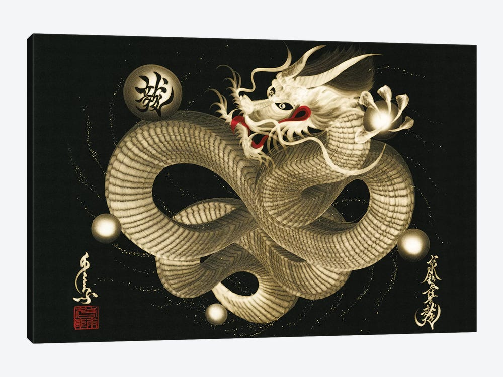 Impending Sky Dragon by One-Stroke Dragon 1-piece Canvas Artwork
