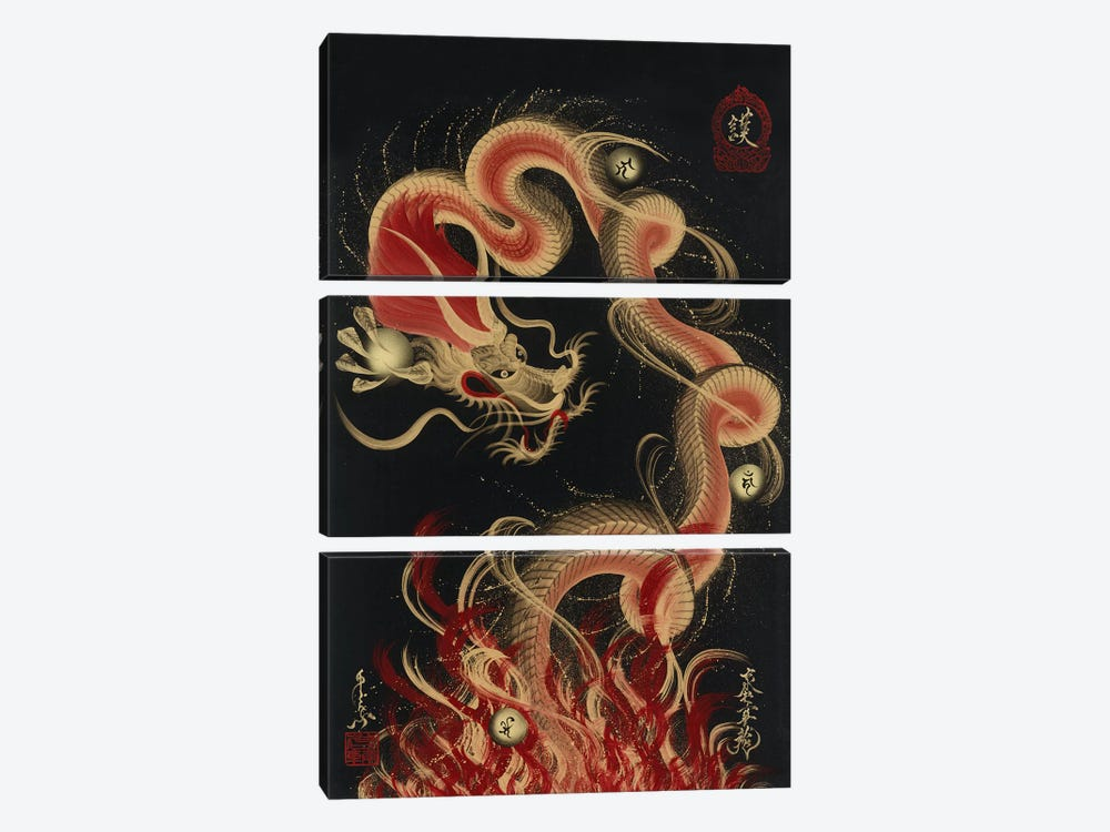 Protective Fire Dragon by One-Stroke Dragon 3-piece Canvas Art Print