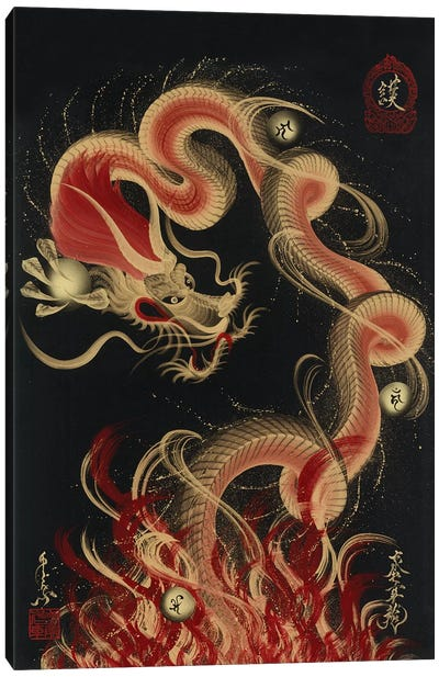 Protective Fire Dragon Canvas Art Print