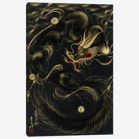 Thunder Black Dragon Canvas Print #OSD9} by One-Stroke Dragon Canvas Wall Art