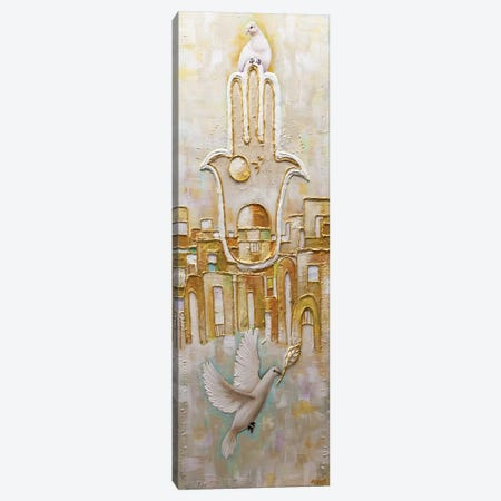 Jerusalem, City Of Gold Canvas Print #OTZ32} by Osnat Tzadok Art Print