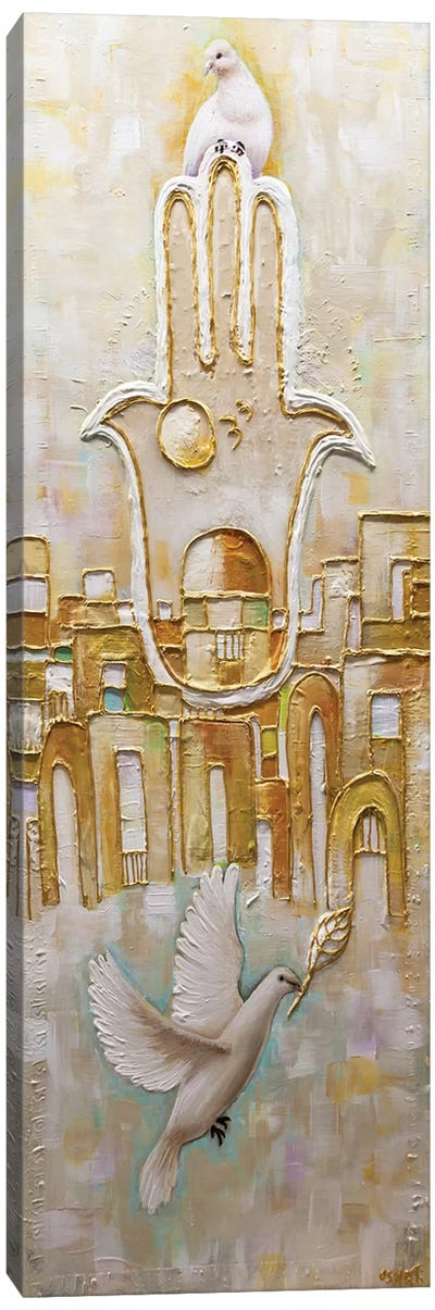 Jerusalem, City Of Gold Canvas Art Print