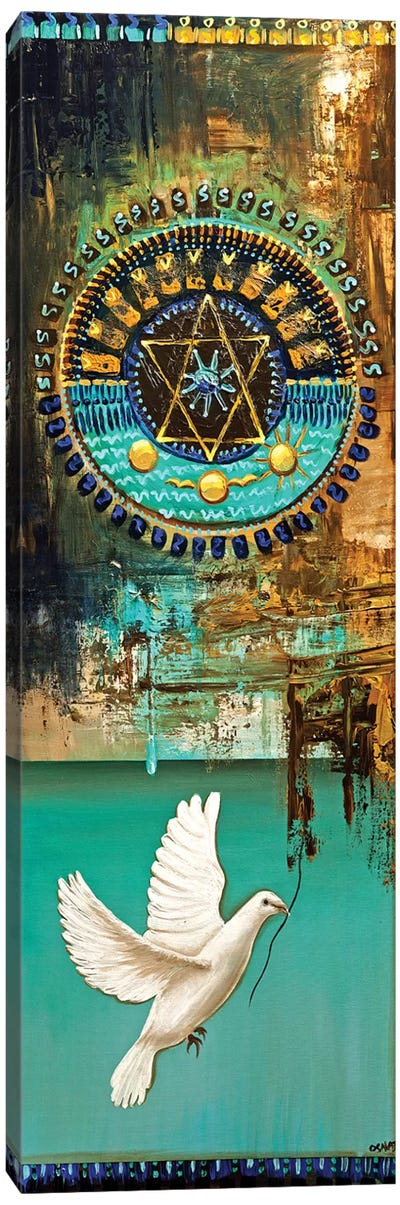 The Star Of David Canvas Art Print