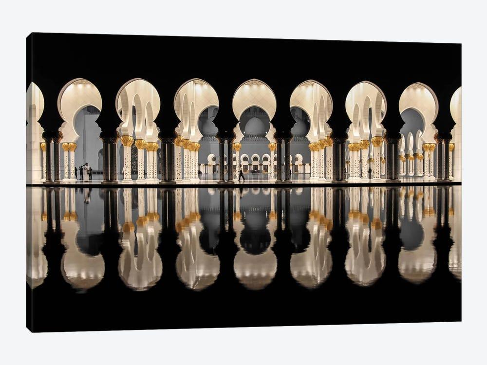 Reflection by Khalid Jamal 1-piece Canvas Artwork