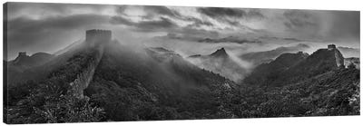 Misty Morning At Great Wall Canvas Art Print