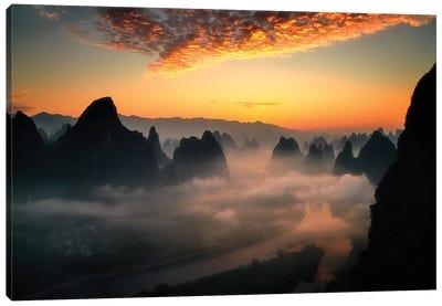 Xianggongshan-,Another World Canvas Art Print