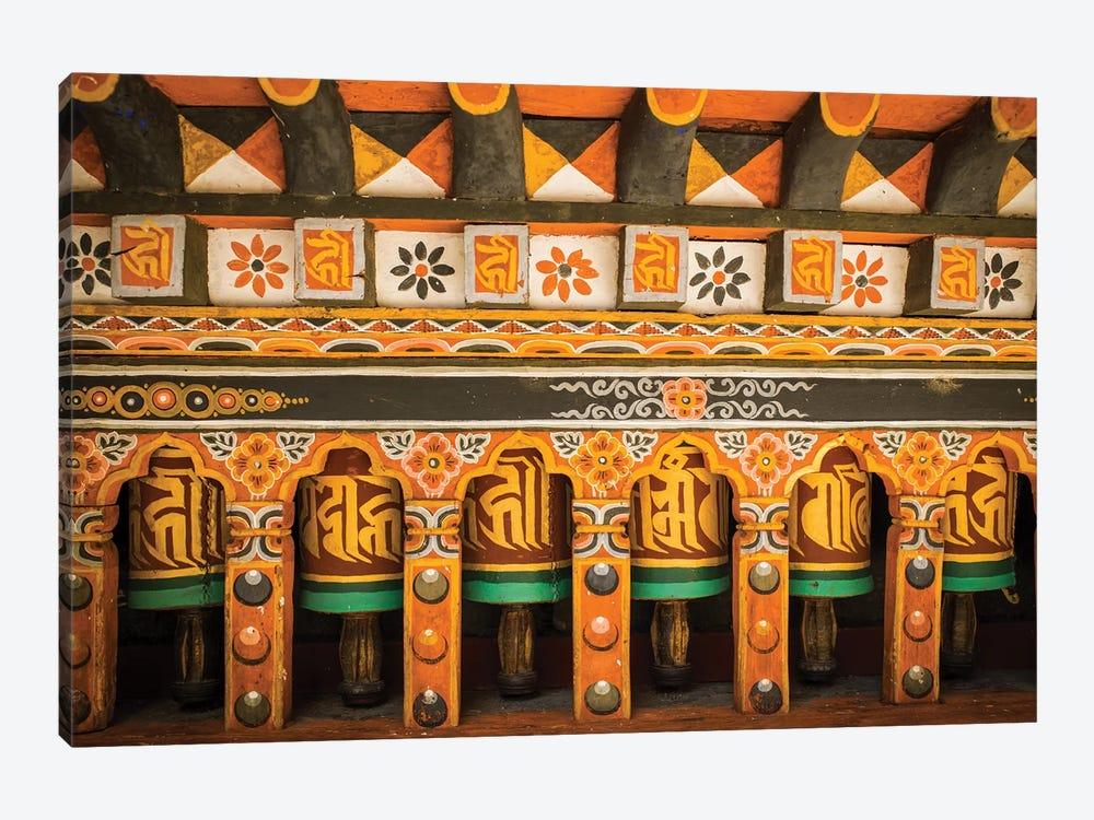 Bhutan Prayer Wheels Paro Dzong by Mark Paulda 1-piece Canvas Art Print
