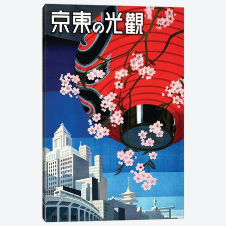 Tokyo, Japan, Vintage Travel Poster, c1930s Canvas Print #PDX129} by Piddix Art Print