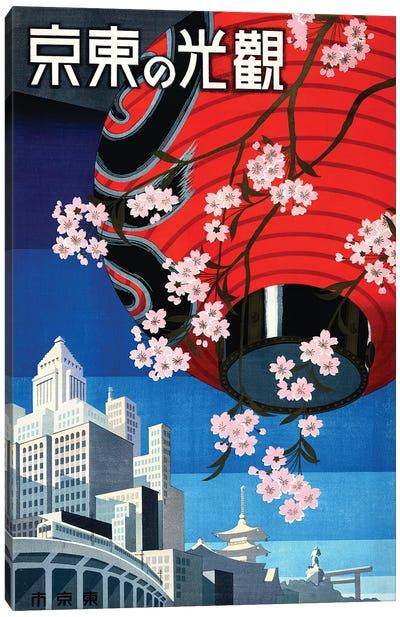 Tokyo, Japan, Vintage Travel Poster, c1930s Canvas Art Print