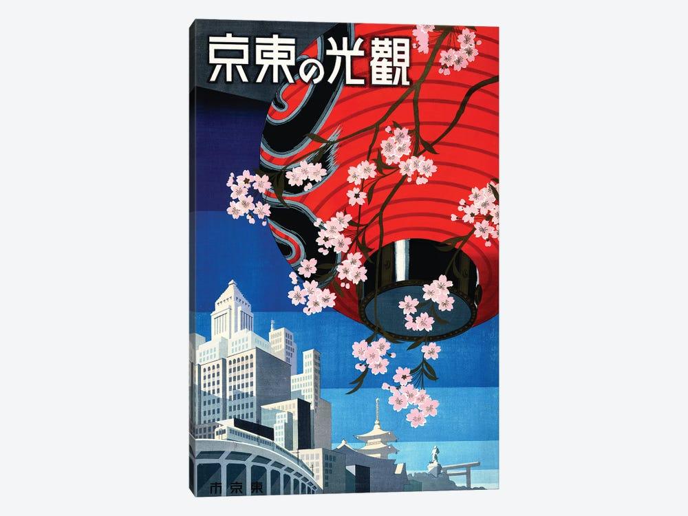 Tokyo, Japan, Vintage Travel Poster, c1930s by Piddix 1-piece Canvas Art