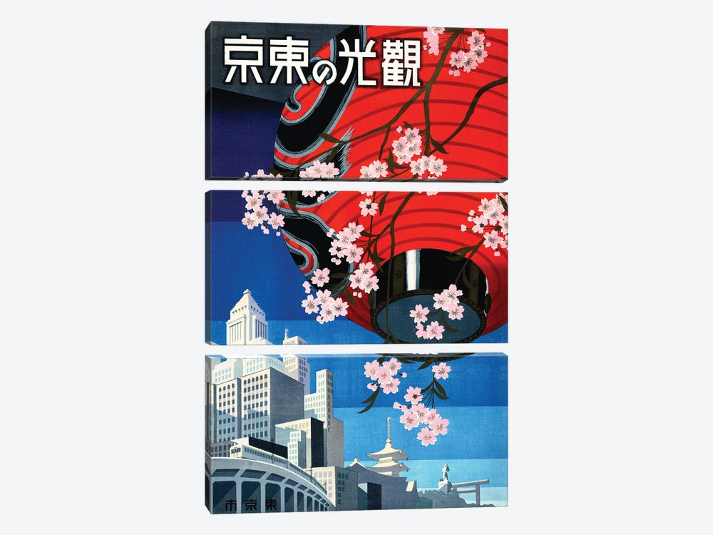 Tokyo, Japan, Vintage Travel Poster, c1930s by Piddix 3-piece Canvas Wall Art