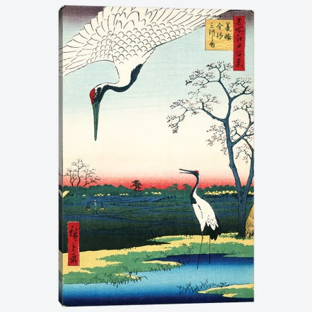 Two Cranes Japanese Woodcut by Hiroshige Canvas Print #PDX133} by Piddix Canvas Wall Art