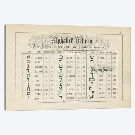 Alphabets Les Hebreux, Plate 10 Canvas Print #PDX13} by Piddix Canvas Art Print