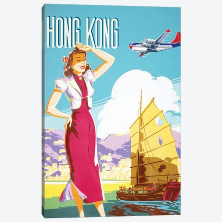 Hong Kong Vintage Travel Poster Canvas Print #PDX76} by Piddix Canvas Artwork