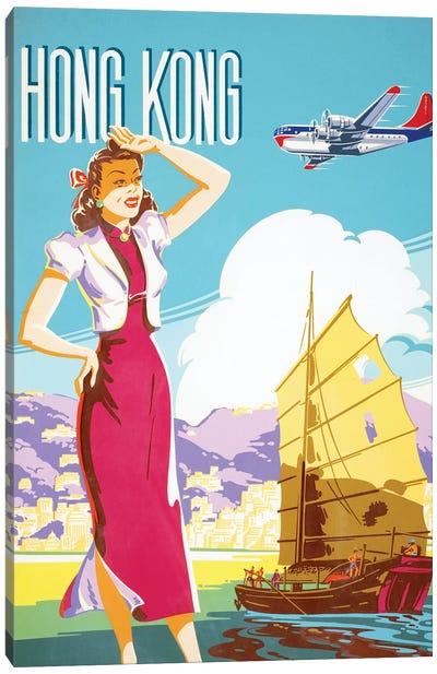 Hong Kong Vintage Travel Poster Canvas Art Print