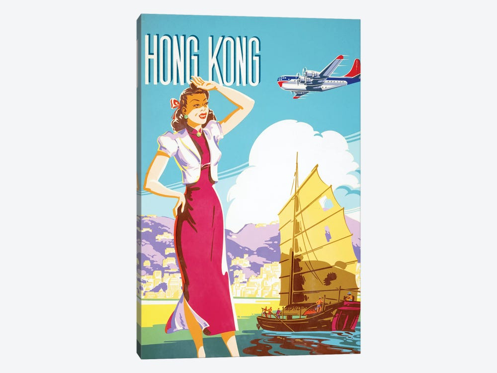 Hong Kong Vintage Travel Poster by Piddix 1-piece Art Print