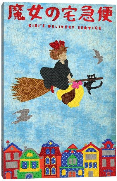 Kiki's Delivery Service Canvas Art Print