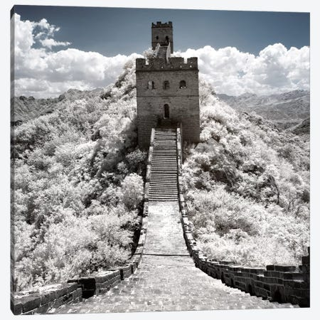 Another Look At China VII Canvas Print #PHD101} by Philippe Hugonnard Canvas Art Print