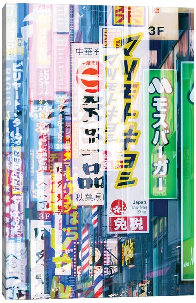 Tokyo Signs Canvas Art Print