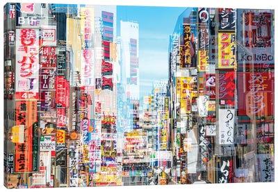 Shinjuku Canvas Art Print