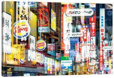 Shibuya Canvas Art Print
