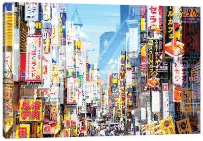 Shinjuku II Canvas Art Print