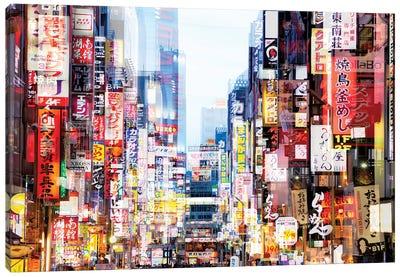 City Lights Canvas Art Print