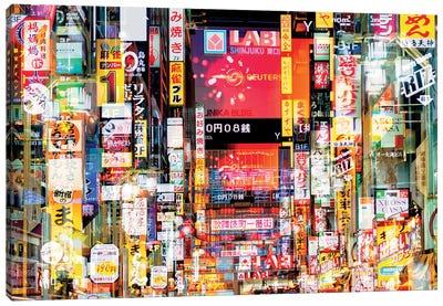 Shinjuku Signs Canvas Art Print