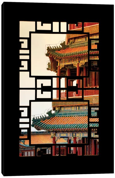 China - Window View II Canvas Art Print